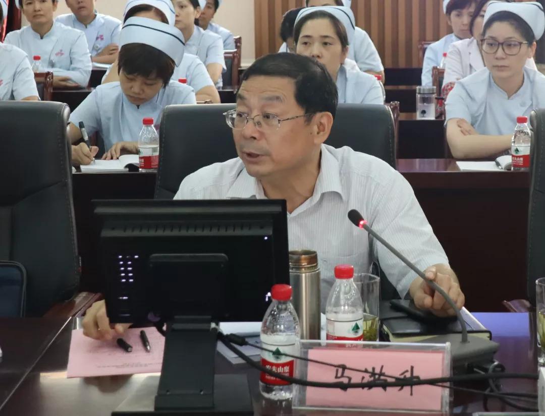 中国日间手术合作联盟调研组到郑州市中心医院调研指导日间手术工作