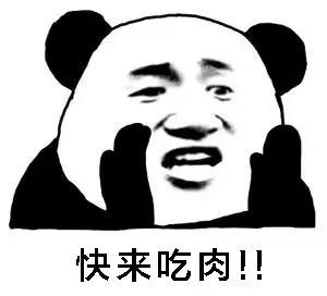 必威 13