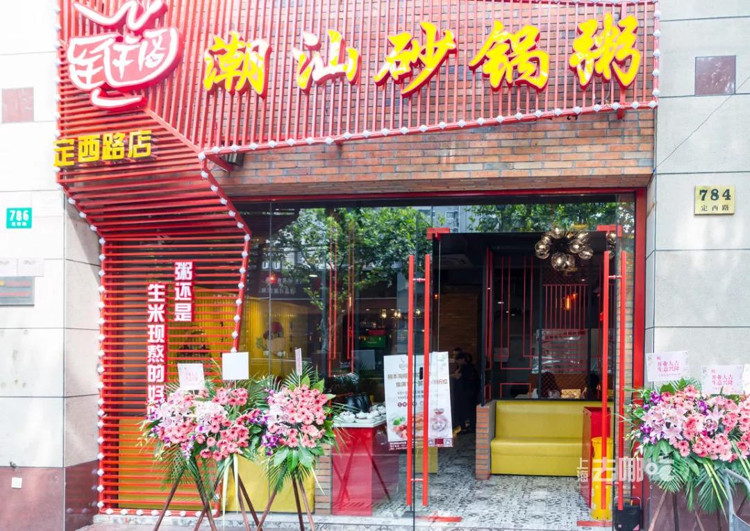 新莆京投注网站 40