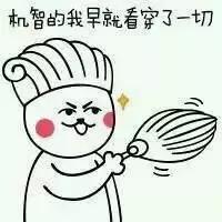 澳门新蒲京娱乐诚 6