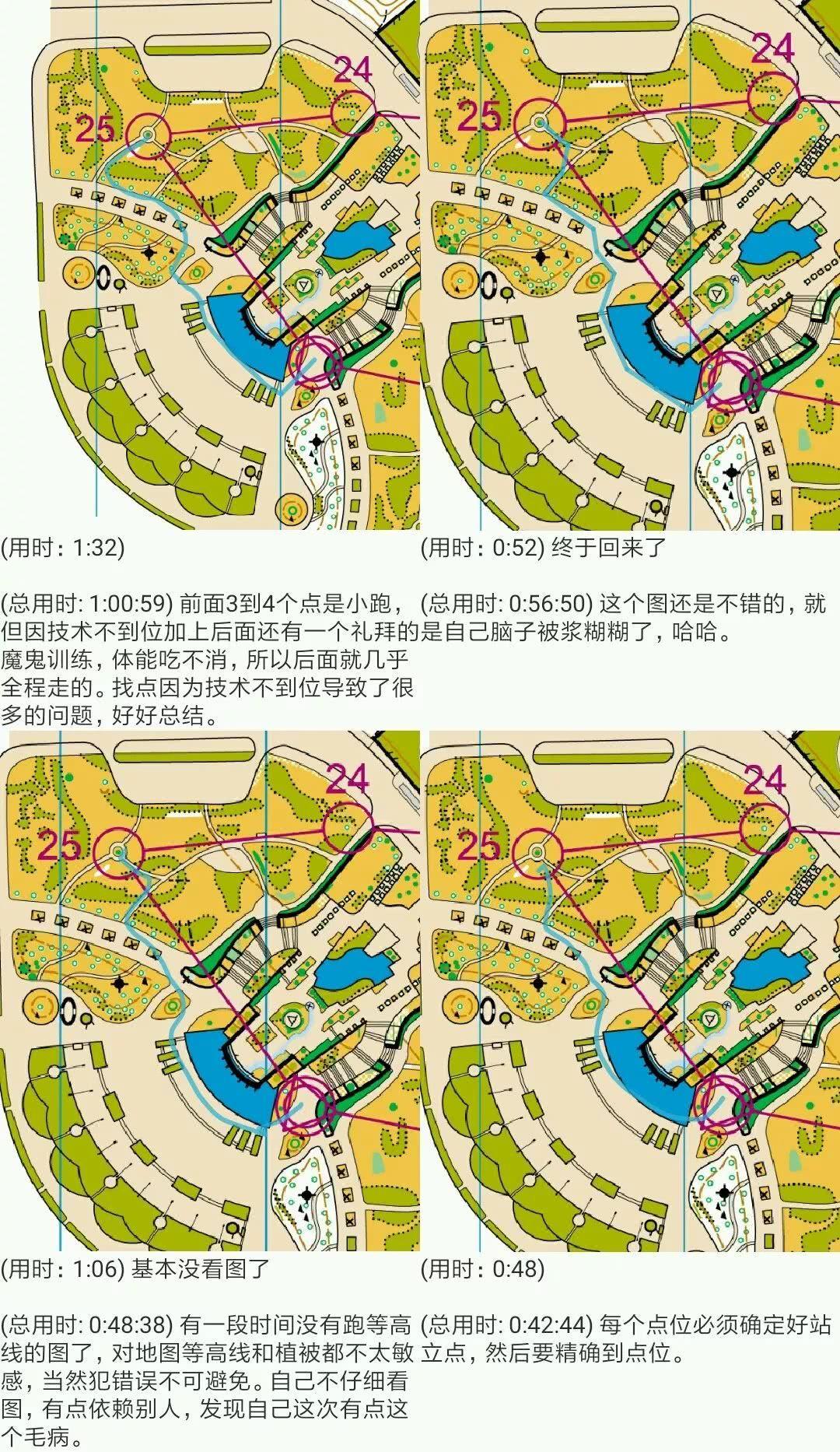 澳门太阳集团2007网站 27