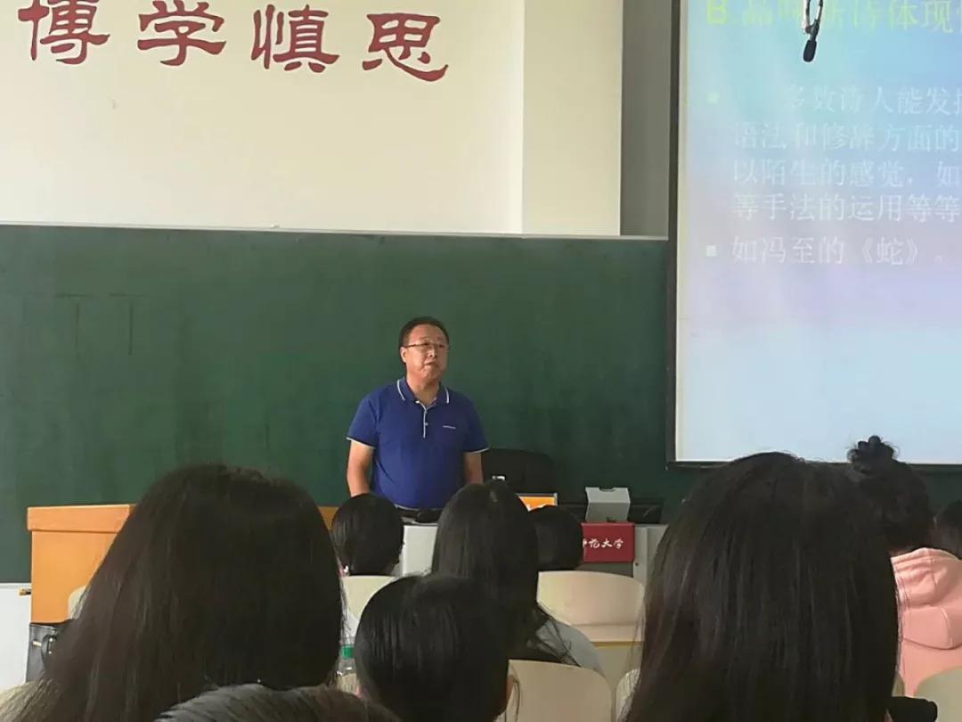 健康 正文  2018年9月6日下午14时,哈尔滨师范大学文学院文艺学特邀请图片
