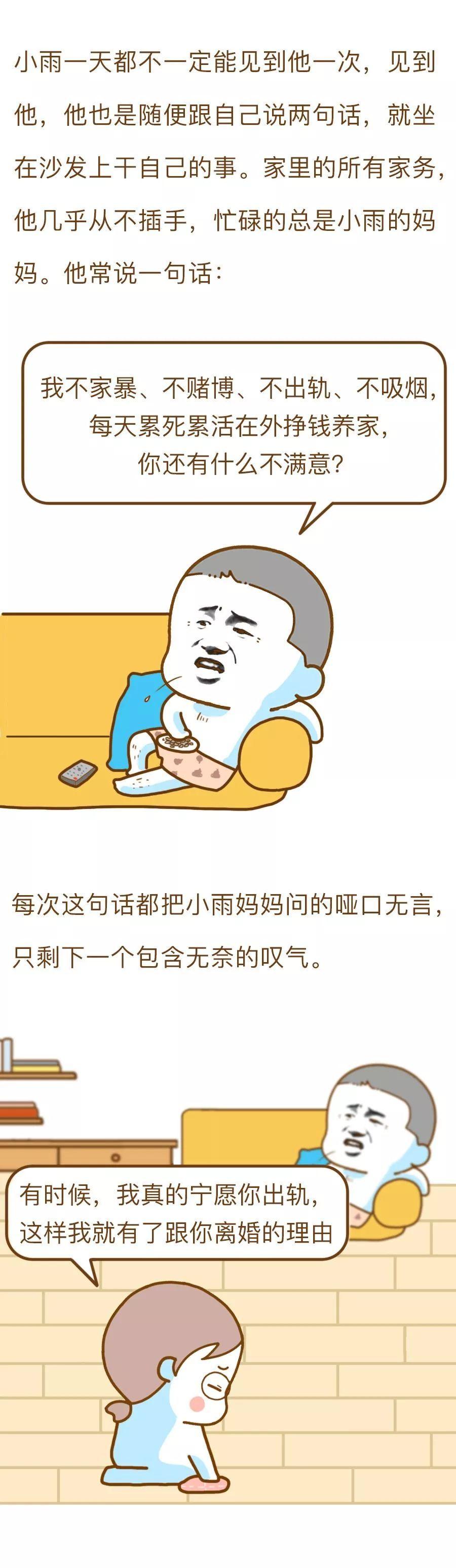 betway必威平台 18