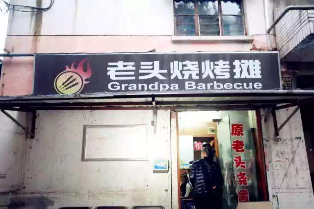 必威官网 123