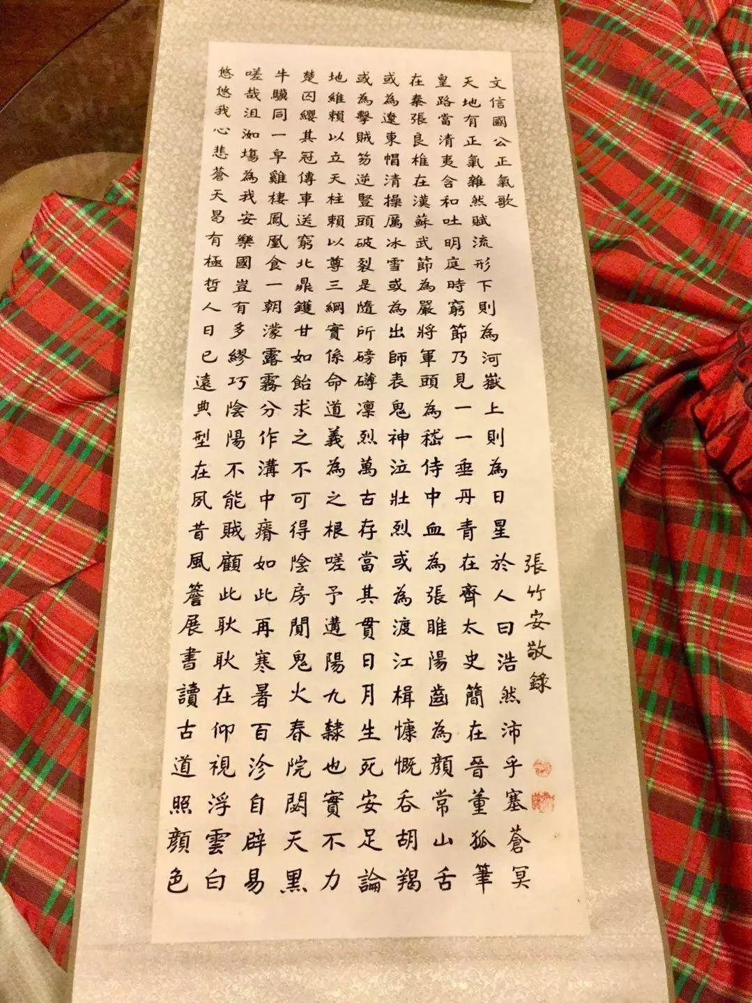 今天,海外的中国孩子如何学习中文
