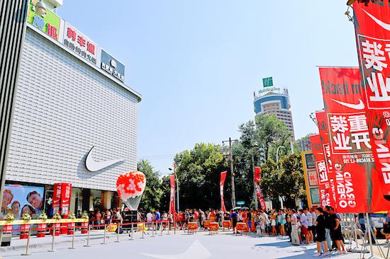 安徽首家NIKE_BEACON_750梦之城店今日重装开业!