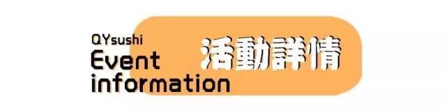 必威注册 2