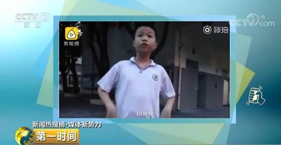 """小学布置奇葩作业""""数出1亿颗米粒""""   网友:要装833袋,请老师去粮站"""
