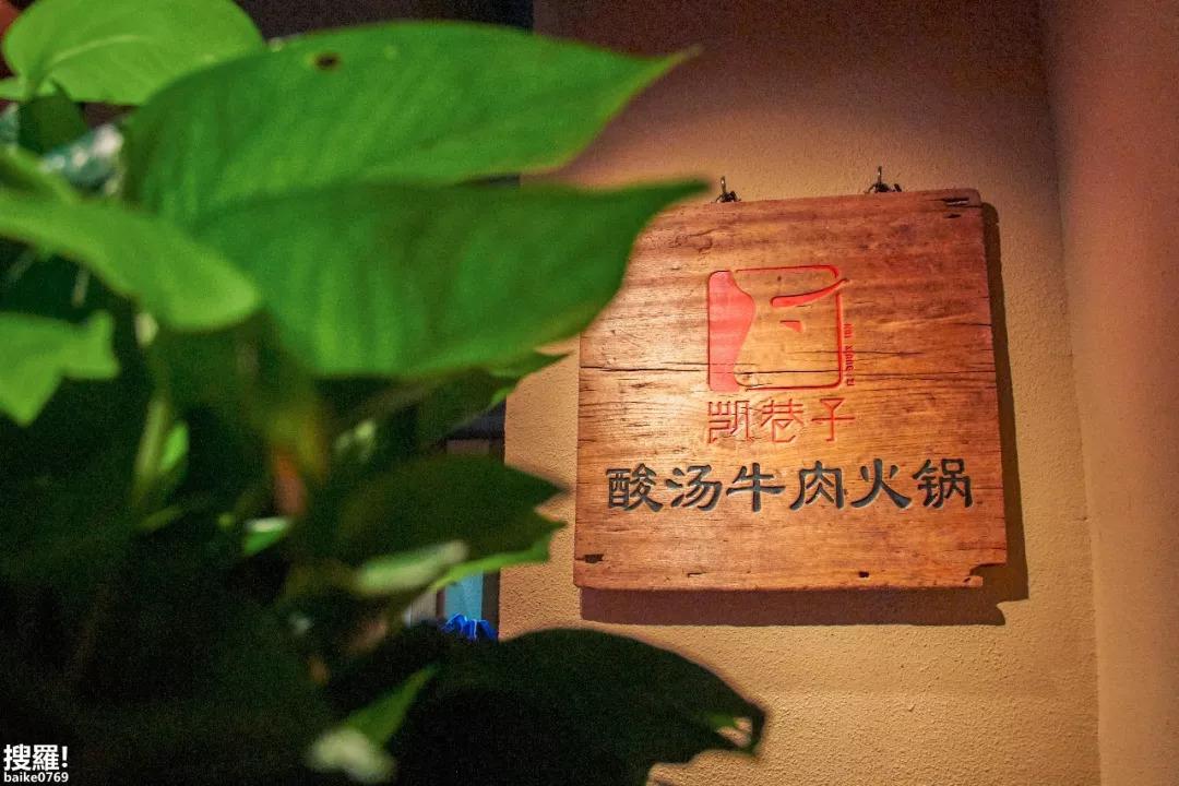必威注册 62