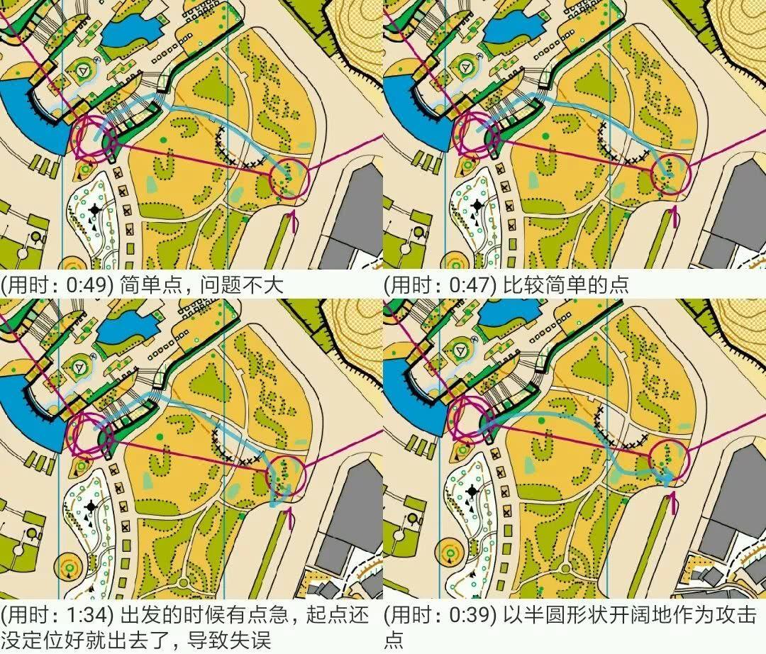 澳门太阳集团2007网站 2