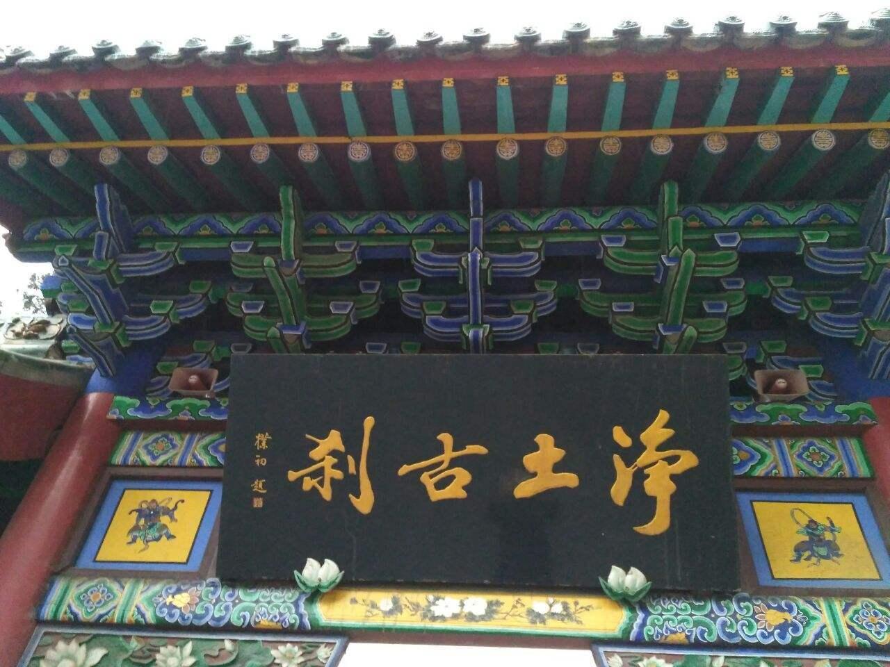 日本的佛教传自中国,但来自何寺?何人?你知道吗?