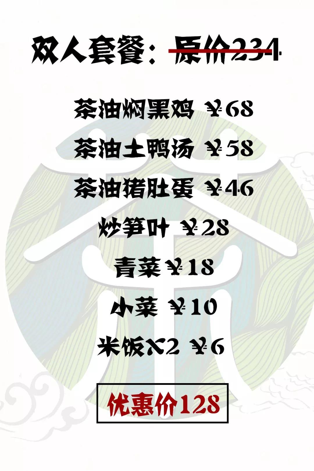 新莆京投注网站 59