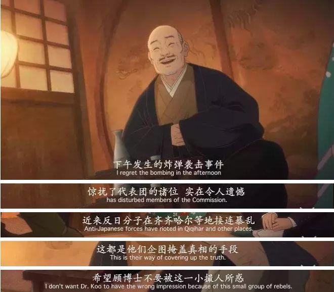 永利棋牌官方下载 32