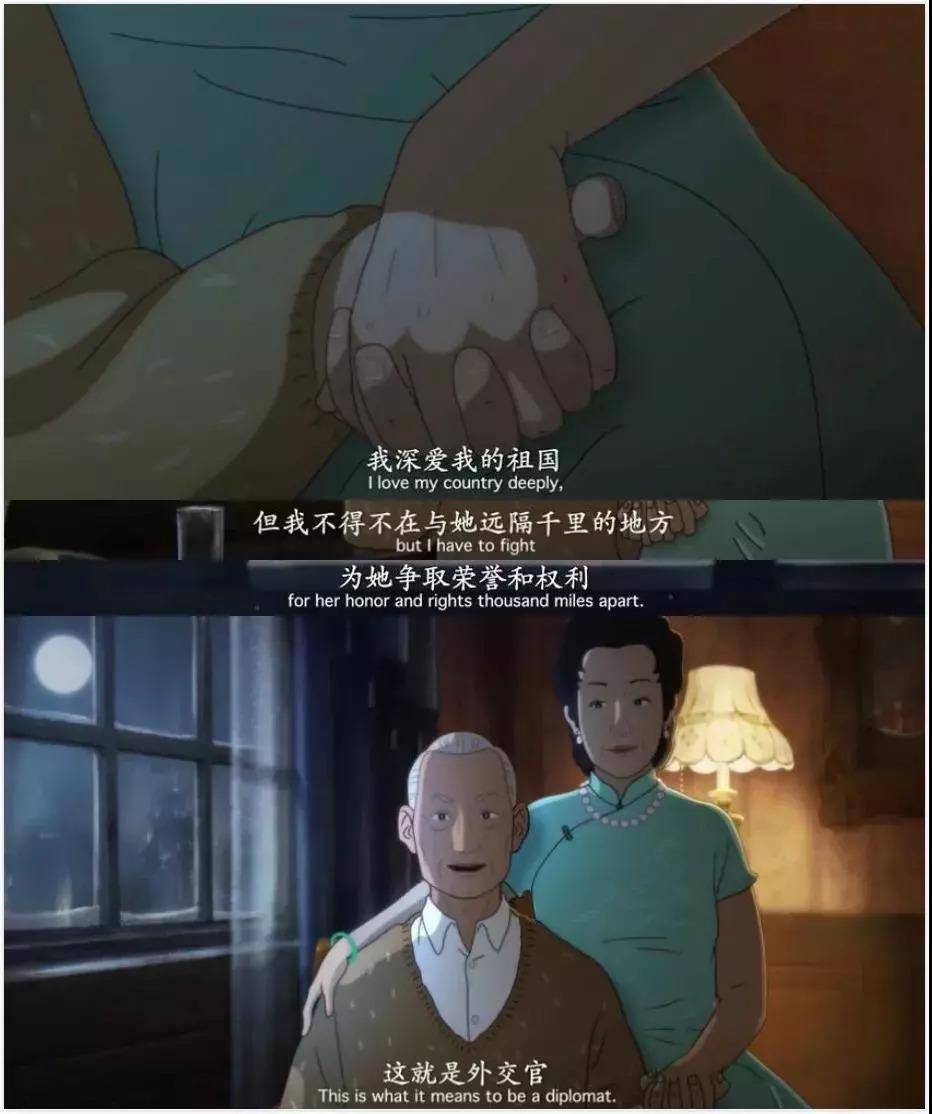 永利棋牌官方下载 35
