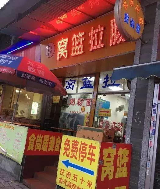 新莆京投注网站 20