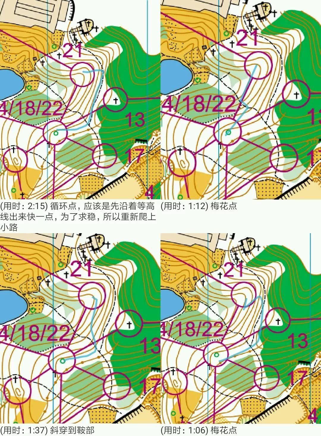 澳门太阳集团2007网站 23