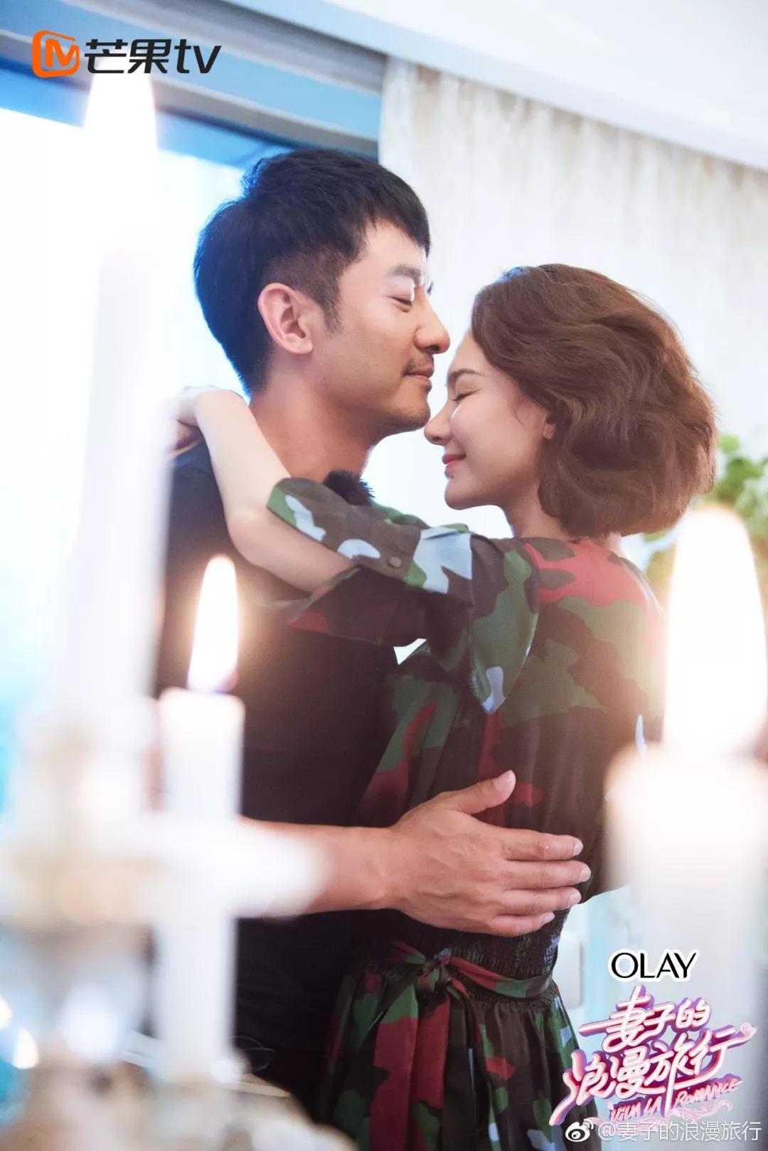程莉莎对郭晓东是温柔总裁霸道爱,婚姻真是神奇的制度