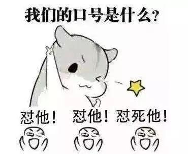 凤凰快3走势图 18