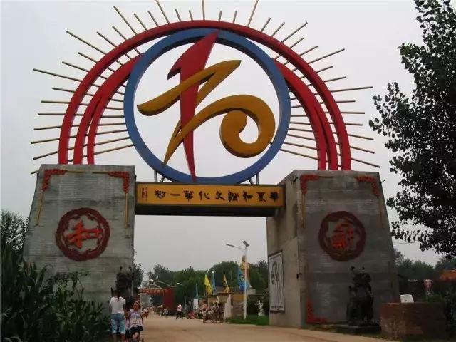 """中国首座和谐文化宫――万和宫:以""""和""""为纲"""