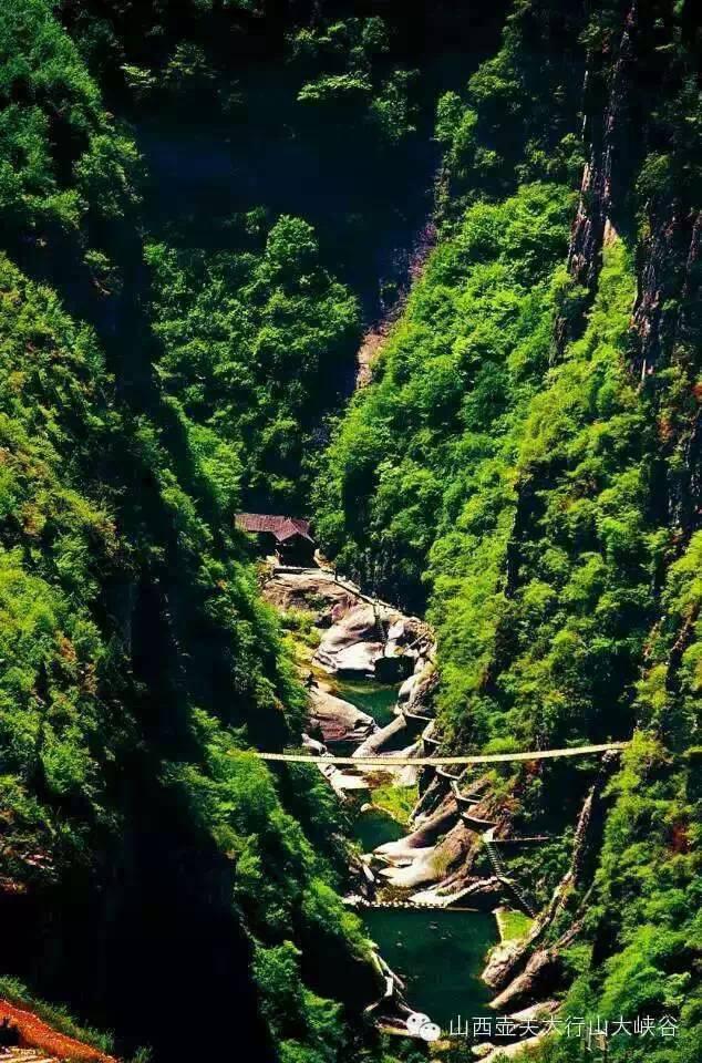 壶关太行大峡谷 藏在书上的童话