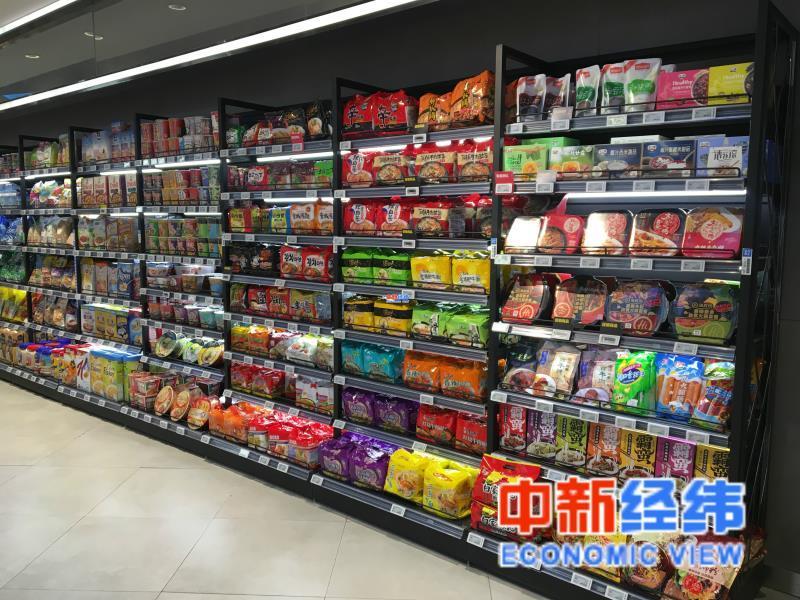 """泡面榨菜卖得好,就是消费降级?是真相还是""""幻觉"""""""