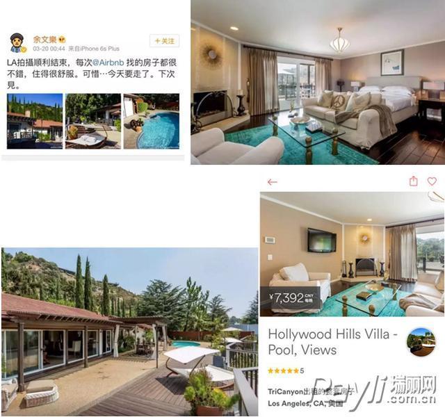 住最美民宿看最美风景!Airbnb公布全球十大最受欢迎住宿地