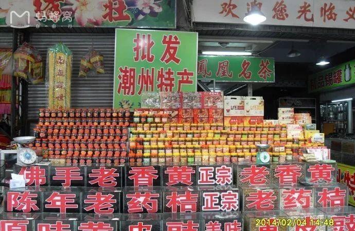 新莆京投注网站 275
