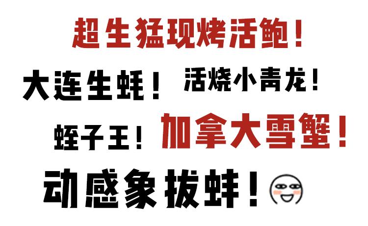 必威官网 44