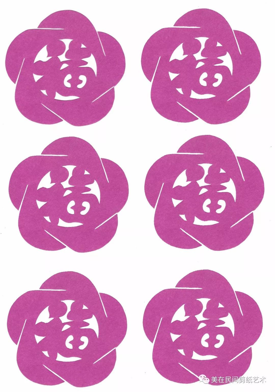【立体剪纸教程】五角立体福字花球——李宏超设计制作