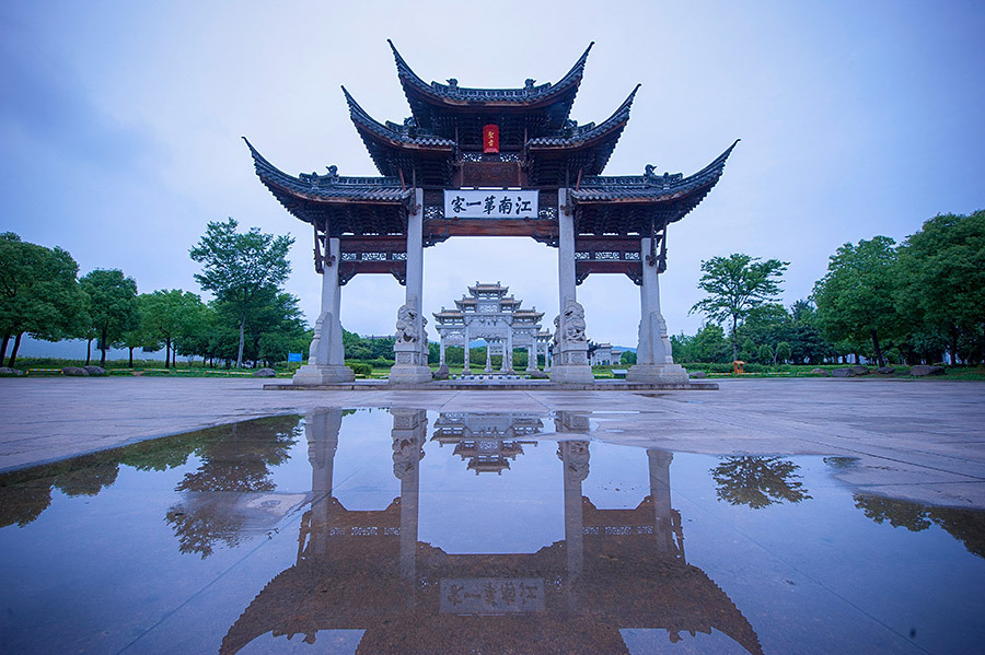 中国家庭史上的一大奇迹,三千人的大户人家如何做到同居共食?