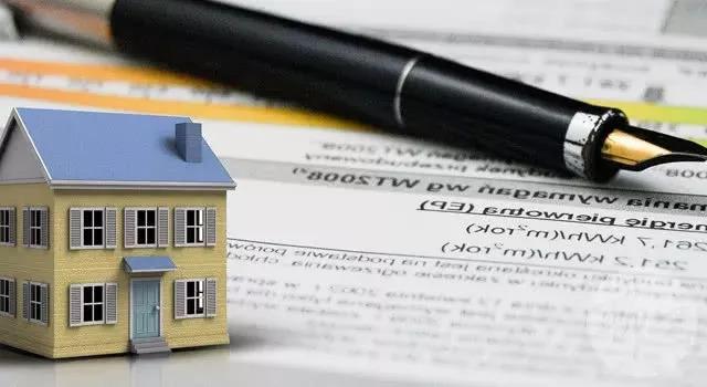 置业 | 签订购房合同,这5个可能会遇到的问题一定要当心