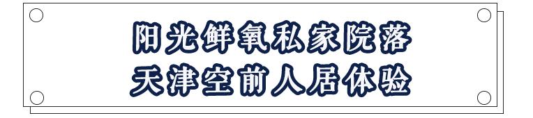 永利集团娱乐 25
