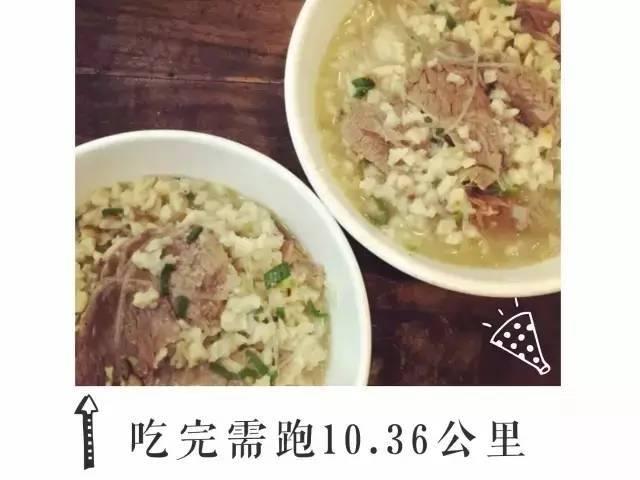必威官网 21