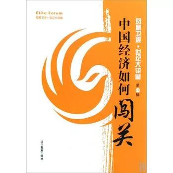 18世纪末期中国经济总量_经济发展图片