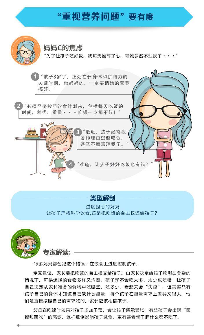 betway必威平台 3