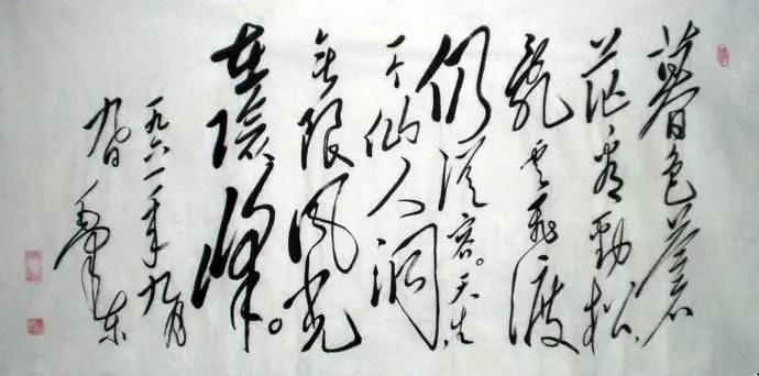 美高梅4858com 5