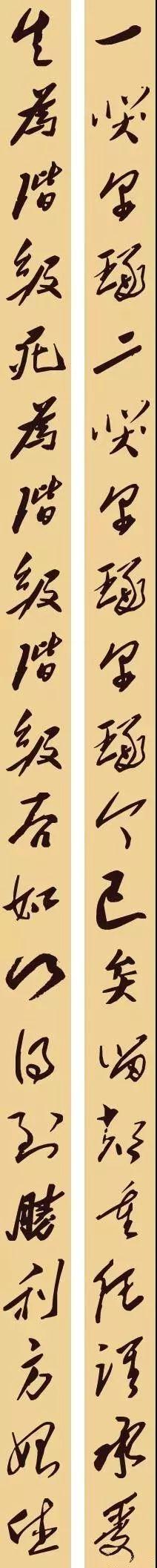美高梅4858com 53