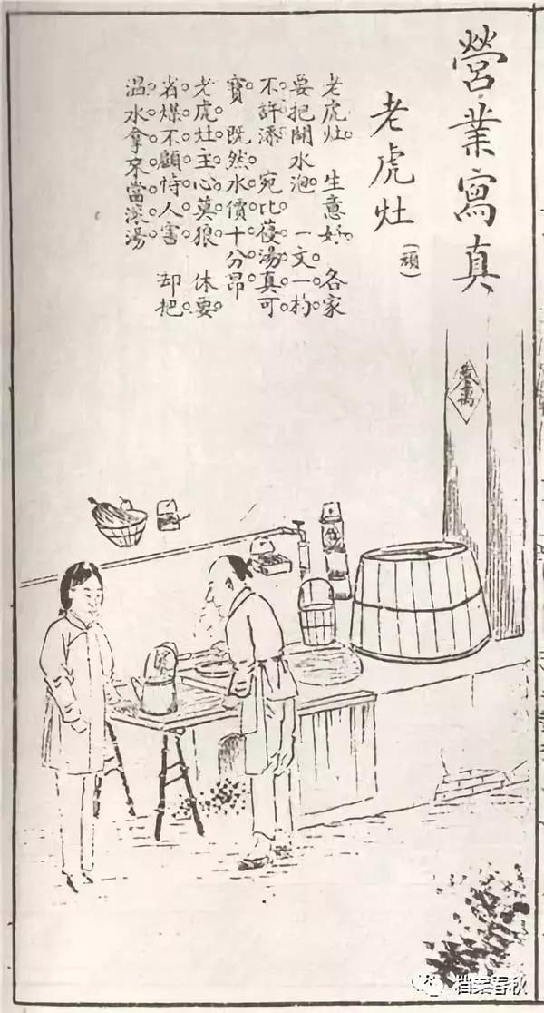 凤凰快3走势图 3