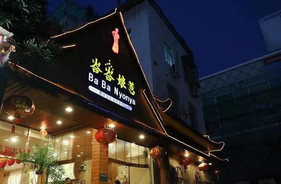 必威官网 74