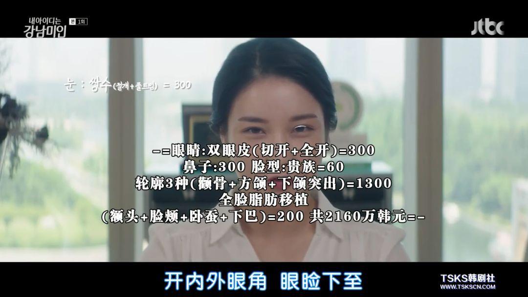 400500好彩独家资料 11