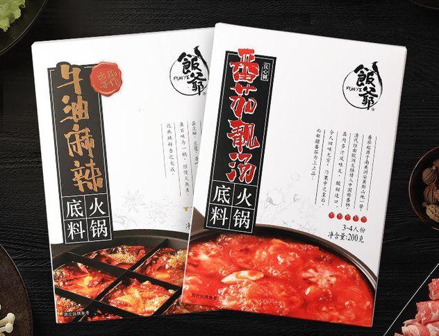 必威网站 42
