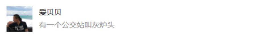 美高梅娱乐场网站 19