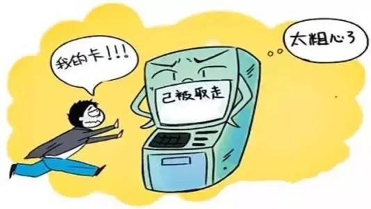 寧夏女子ATM取錢時,順手牽羊取...