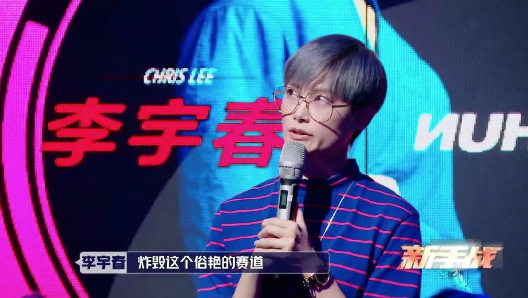 """""""李宇春们""""所经历的音乐综艺进化史"""