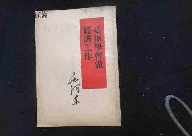 美高梅4858com 16