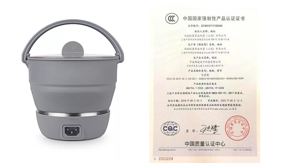 必威网站 35