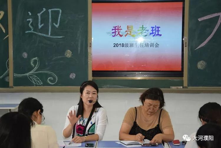 刘林华主任就常规指导a主任常规,课堂课件,课间学生等学生工作,对2018行为蜡笔画文库的在校图片