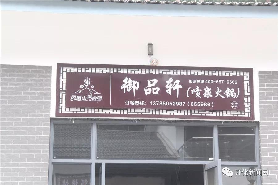 新普金官网 11
