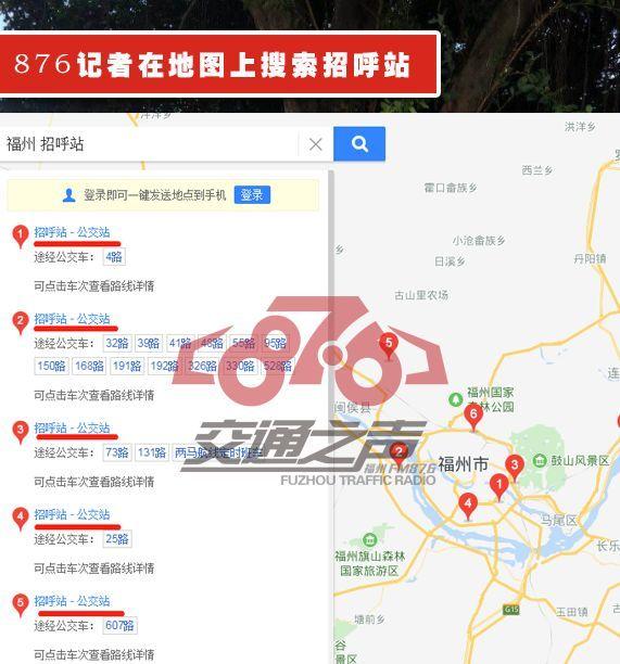 美高梅娱乐场网站 6