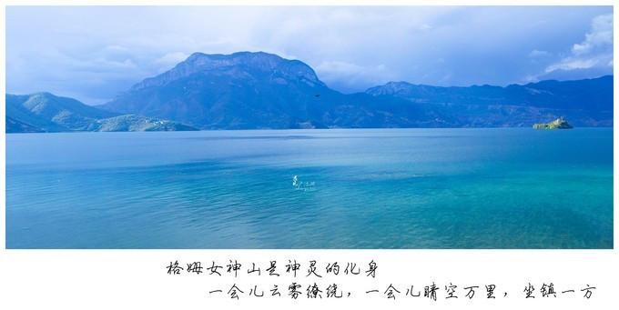 凤凰平台注册开户 3
